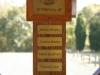 october-2009-072