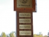 october-2009-067